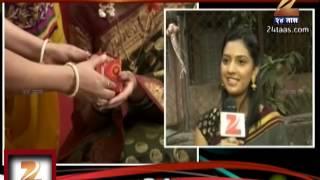 Zee24Taas: Sashank Tejashree Getting Married