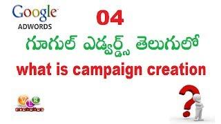 Kampanya ve reklam grupları Telugu sınıfı 04 | Adwords Oluşturmak için Nasıl Kampanya/Adgroups