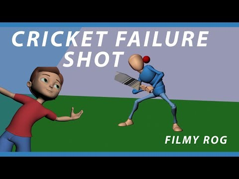 Cricket Fails | 3D Gaming Animation 2017