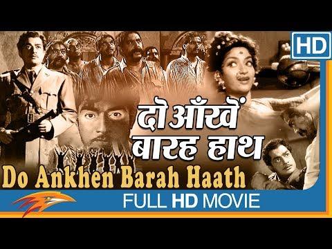 Do Aankhen Barah Haath Hindi Old Full Movie | V. Shantaram Sandhya | Bollywood Old Full Movies