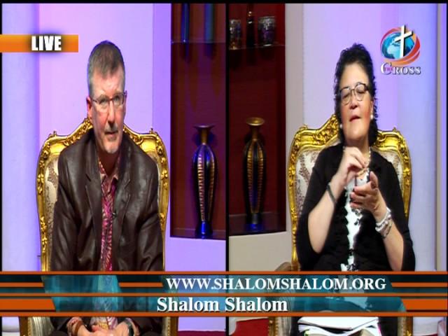 Shalom Shalom with Dr. Marisol & Rev. Dexter Peltzer - 07-18-2017