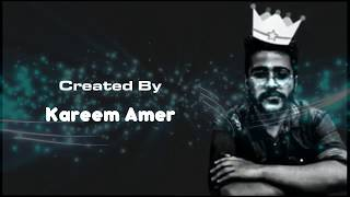 Ahmed Kamel - 2oly ghab | أحمد كامل قولي غاب النسخة الاصلية