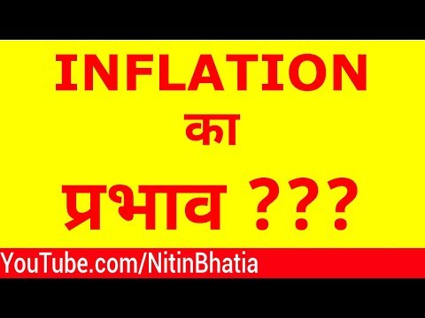 Stock Market #1 - Inflation Impact, FRDI Bill, Crude Oil Prices, SEBI, BSE, Bharti Airtel