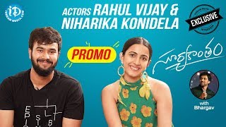Actors Rahul Vijay & Niharika Konidela Exclusive Interview - Promo || Talking Movies With iDream