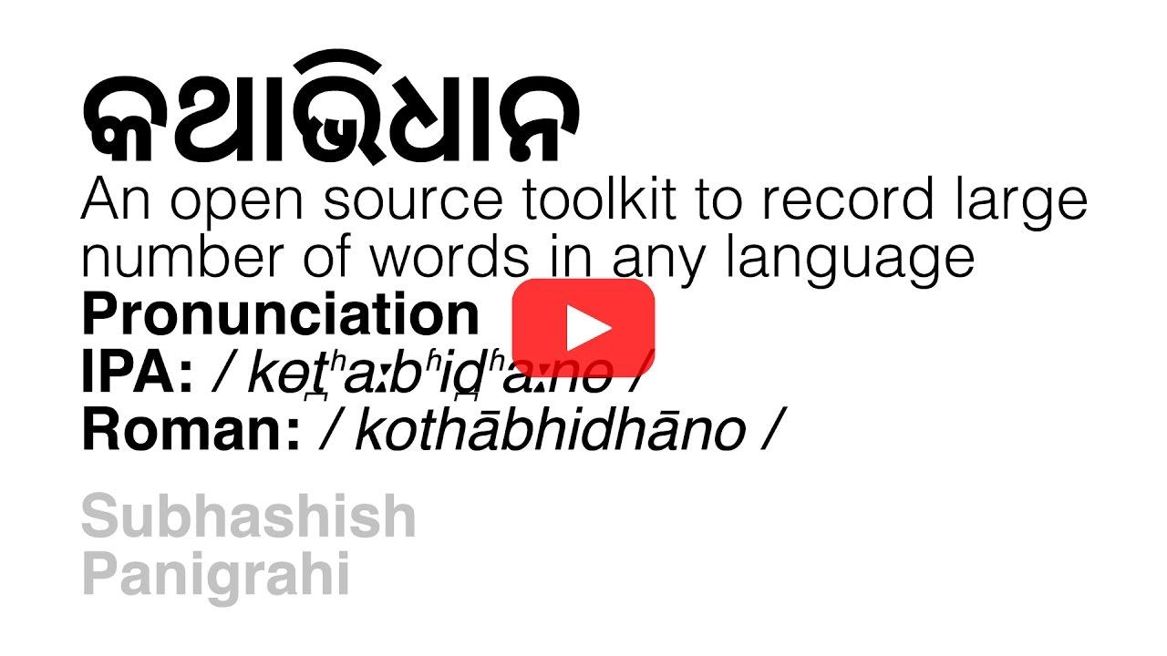 Pronunciation toolkit | OpenSpeaks