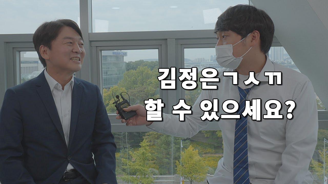 보수의원은 아베 욕을 진보의원은 김정은 욕을 할수있을까?