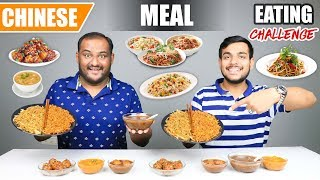 CHINESE MEAL EATING CHALLENGE | Chinese Rice & Noodles Eating Competition | Food Challenge thumbnail