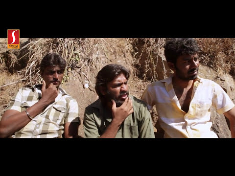 VU tamil full movie  | vu new tamil movie | varun | latest movie new upload 2016 full hd
