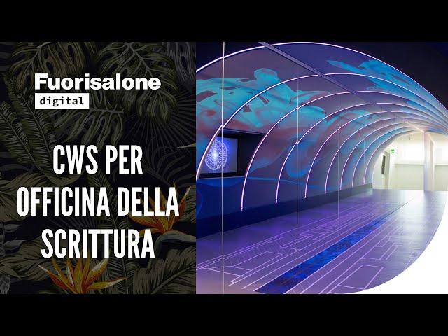 CWS per Officina della Scrittura: exhibit design multimediale