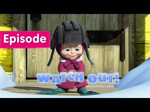 Masha and The Bear - Watch out! (Episode 14)