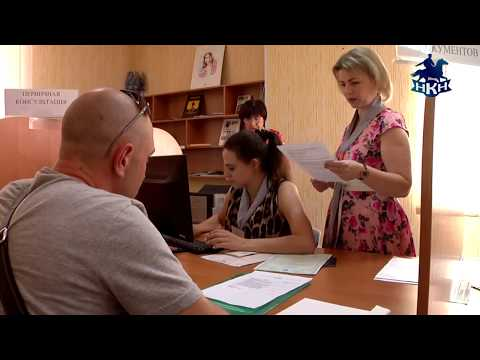 НКН. Получить паспорт РФ в Стаханове станет легче?
