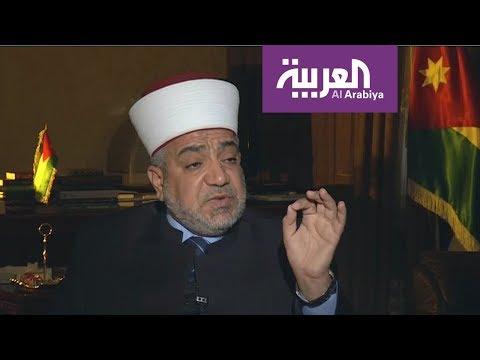 مفتي الأردن يعيبُ غياب بعد النظر لدى الفقهاء!  - نشر قبل 3 ساعة
