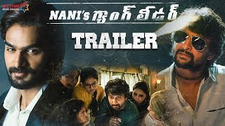 Gang Leader Official Trailer