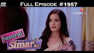 Sasural Simar Ka - 18th October 2017 - ससुराल सिमर का - Full Episode