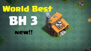 World BEST ★Builder Base 3 layout★ Clash of Clans: ▶▶Must WATCH ◀◀ NEW UPDATE 2017