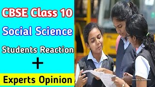 CBSE Class 10th Students Reaction And Expert Opinion About Social Science Exam 29th March 2019