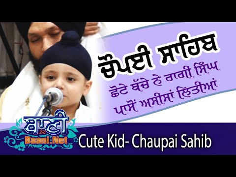 Chaupai-Sahib-By-Cute-Little-Kid-Gets-Blessings-By-Bhai-Jeevan-Singh