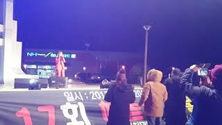 경남 남해 해돋이축제!핵인싸 윤수현-사치기사치기