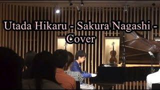 宇多田ヒカル - 桜流し - Piano Version - Hikaru Utada - Sakura Nagashi