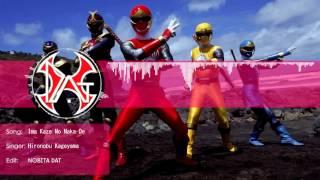 ►Nightcore◄Ima Kaze No Naka De - Ninpuu Sentai Hurricanger ✓