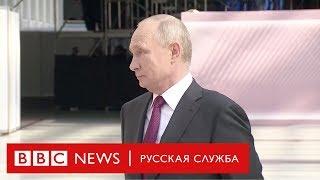 Владимир Путин о погибших в Сирии российских наемниках