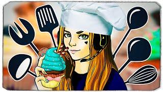ГОТОВИМ ИДЕАЛЬНЫЙ ТОРТ! - СИМУЛЯТОР КОНДИТЕРА - Cooking Simulator Cakes \u0026 Cookies