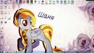 Код в Pony creator