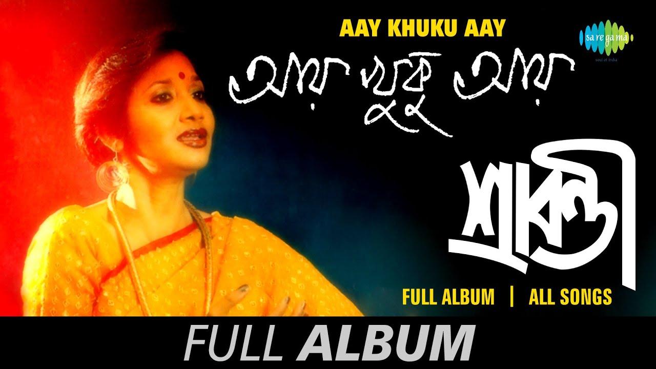 Aay-Khuku-Aay