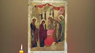 Молитва  на Сретение Господне к Господу Иисусу Христу