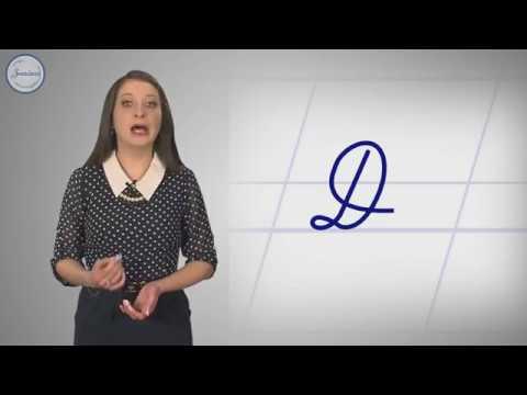 Строчная буква в, заглавная буква Д