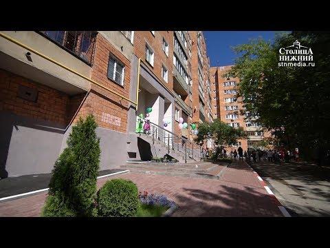 Дом № 11 по ул. Родионова перешел от ДУК к ТСН, Нижний Новгород