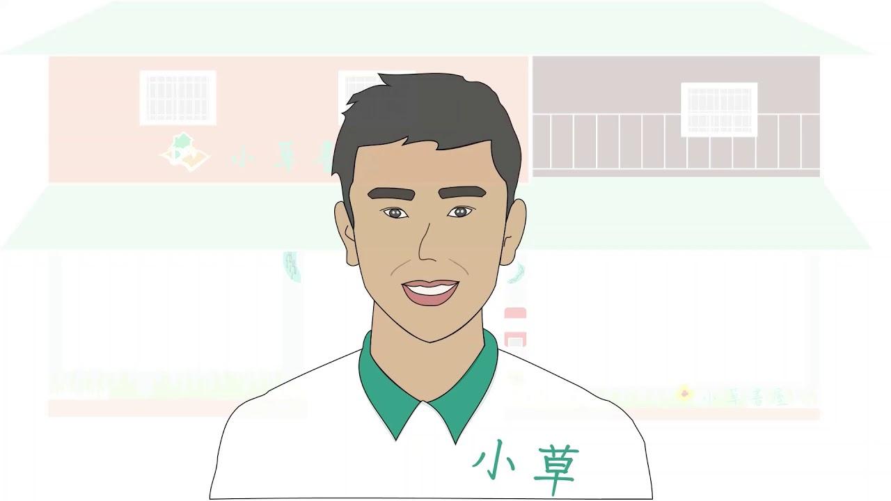 假如那天遇見 by 楊富程、梁梓峰、石媛菱
