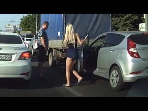 НЕ НА ТОГО НАРВАЛИСЬ 492  /  Женщины за рулем