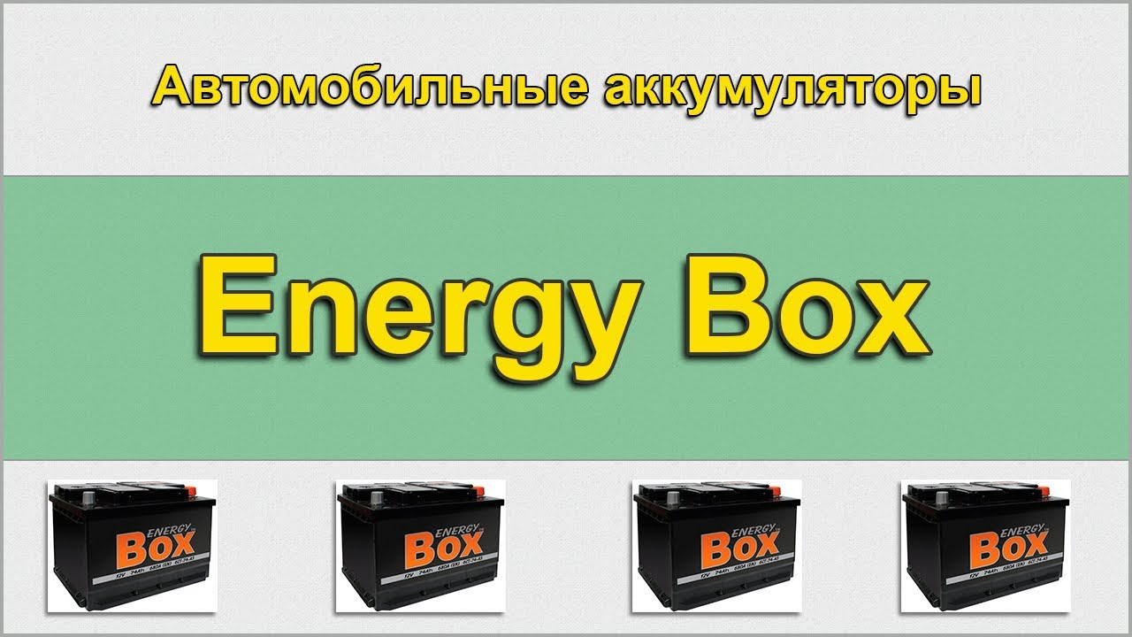 литиевые батарейки аккумуляторы аа купить в минске - YouTube