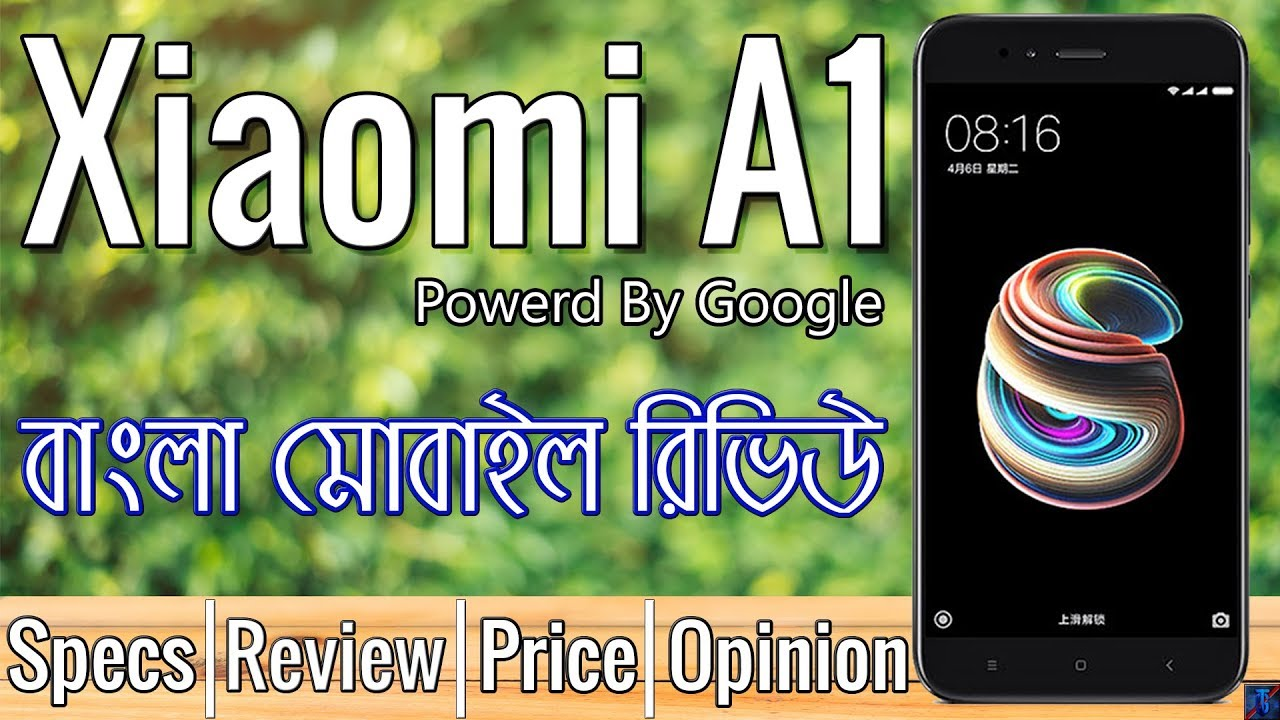 XIAOMI MI A1 | Bangla Review | Specs and Price | Xiaomi Android One | Is It  Any Good??
