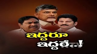 War of Words between Revanth Reddy and Errabelli Dayakar Rao in TDP Meeting