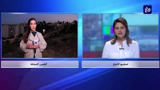 مباشر .. ردود الفعل الشعبية جراء نقل السفارة الأمريكية لمدينة القدس بذكرى النكبة السبعين