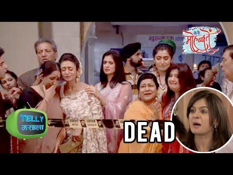 Shocking: Rinki Gets Killed Instead Of Ishita | Ye Hai Mohabbatein