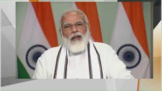 PM addresses conclave on transformational reforms in higher education under NEP