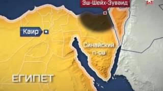 Террористическую войну в Египте провоцируют извне - эксперт(Деятельность террористической международной экстремистской организации «Исламское государство» запреще..., 2015-07-02T22:41:56.000Z)