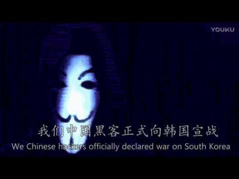 Chinese hackers attack korea Lotte Group-中国黑客向韩国乐天集团宣战