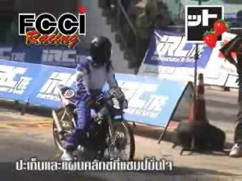 FCCI Dragbike HotShot(19-1)