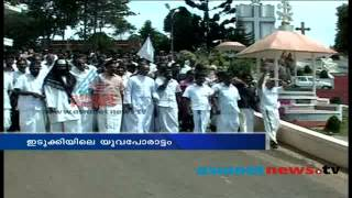 Idukki ready for Election: Election News