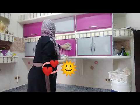 بعشق روتين المطبخ ومابزهقش منه خالص//يلا قومي واتنشطي فيديو تحفيزي للروتين
