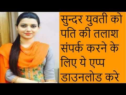 Shaadi Ke Liye Acchi Rishta,free Shaadi, Free Chat