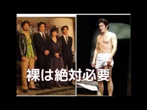 内野聖陽 舞台「禁断の裸体」主演!
