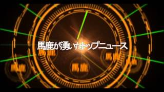 【Amatsuki】2D Dream Fever