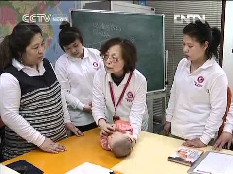 Flourishing maternity care market in China