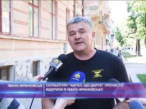 """Скульптуру """"Ангел, що дарує"""" урочисто відкрили у Івано-Франківську"""