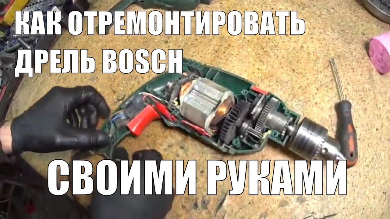 Как починить,сделать ремонт реверса дрели Bosch PSB530 RE\не развивает обороты,искрит\люфт патрона